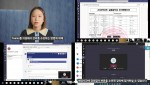 김포대학교 인적자원관리센터가 온라인 재택수업 방법에 대해 재학생들에게 설명하고 있다