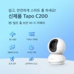 Tapo C200 제품 기능