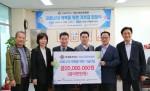 한국자원봉사센터협회가 현광토건을 통해 기탁받은 기금 2000만원을 대구광역시자원봉사센터에 전달했다