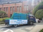 이앤피와 글로벌쉐어가 연계해 경북대학교병원에 전달한 생수 4000개
