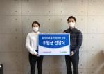 글로벌쉐어가 위기 미혼모 긴급지원 사업 후원금 전달식을 진행했다