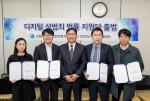 왼쪽부터 이효주 변호사, 공성록 변호사, 김상래 이사장, 이의결 변호사, 최수남 변호사