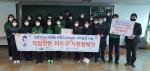 코로나19 극복을 위한 KoROAD 가치실현 나눔 '직접 만든 마스크 지원캠페인'