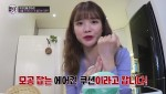 배우 하연수가 16일 밤 11시 SBS Plus 와이낫2 6회차에서 김정문알로에의 큐어 워터 스플래쉬 쿨링 선쿠션을 소개한다