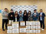 시립강동청소년센터 청소년방과후아카데미 '두빛나래'가 긴급 돌봄 행복 간식을 지원했다