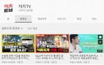 취업정보 사이트 캐치의 유튜브 채널 '캐치TV'가 구독자 10만명을 돌파했다