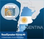 리드스피커코리아 아르헨티나·스페인어 고품질 음성 합성기