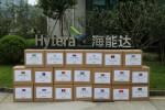 하이테라가 필리핀, 태국, 미얀마, 러시아, 남아프리카 공화국 및 기타 국가에 기부한 마스크는 총 100만개에 이른다