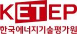 한국에너지기술평가원 로고