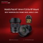 삼양옵틱스의 AF 14mm F2.8 RF가 'TIPA 월드 어워드 2020' 렌즈 부문에서 최우수 제품으로 선정되는 영예를 안았다