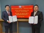 오른쪽부터 에스넷시스템 이준호 중국법인장과 아이도트 정재훈 대표가 사업협력계약식을 체결하고 있다