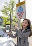 SK텔레콤이 T맵에 스쿨존 교통사고 예방하는 어린이 보호경로를 도입했다