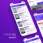 탱커펀드가 인공지능 급매물 검색 플랫폼 '집집' 정식서비스를 출시했다