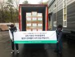 경북지역으로 배송될 3000개의 이브컵