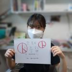생애최초 청소년 유권자 참여 독려 캠페인 참가자
