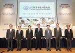 한국자동차공학회가 '미래자동차 기술 개발의 상생 전략 - 자동차 시장을 주도할 선제적 대응'을 주제로 개최한 한국자동차공학회 자동차 기술 및 정책 개발 로드맵 발표회(왼쪽부터) 한