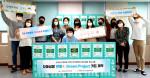 영등포구청소년상담복지센터 집단상담 프로그램 '반별★ Dream Project' 키트 제작 및 배포 과정에서 관련 담당자들이 기념사진을 찍고 있다