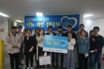 왼쪽부터 일곱 번째 서울IR 한현석 대표가 임직원 및 서울 봉천 청년행복학교 별 관련 담당자들과 기부금 전달식에서 기념사진을 찍고 있다