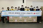 김정문알로에 직원들이 대한적십자사 대구지사에 손소독제를 기부하고 기념촬영을 하고 있다