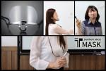T-MASK 제품 및 착용