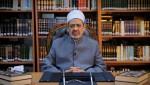 알 아자르 대이맘 아흐메드 엘-타예브 박사