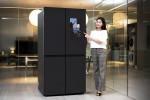 삼성전자가 패밀리 허브 적용한 비스포크 냉장고를 출시했다
