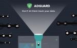 한국인프라와 광고 차단 전문기업 ADGuard가 유통 파트너십을 맺었다