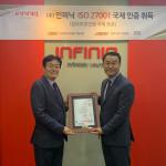 왼쪽부터 SGS인증원 박순곤 원장과 인피닉 박준형 대표가 기념사진을 찍고 있다