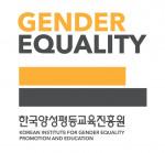 한국양성평등교육진흥원 BI