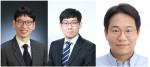 왼쪽부터 컴퓨터공학부 전병곤 교수, 이영기 교수, 전기정보공학부 윤성로 교수