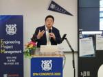 서울대학교 공학전문대학원이 비대면 실시간 온라인 EPM 콩그레스 2020을 실시했다