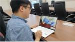 2020년 제1회 해양수산용 LMO 안전관리 온라인 교육