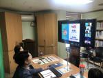 경기도청소년활동진흥센터가 2020년 구글 에듀테크활용 교육을 진행했다
