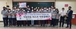 서부운전면허시험장 임직원들이 참여한 면마스크 만들기 사회공헌 활동