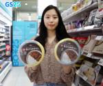 GS25가 불고기브라더스와 협업해 프리미엄 즉석컵밥 불고기브라더스덮밥을 출시했다