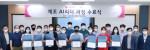 LG전자가 경기도 수원시 성균관대학교 자연과학캠퍼스에서 제조 AI 리더 과정 수료식을 가졌다