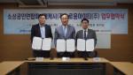 왼쪽부터 박승현 로움아이티 대표, 배동욱 소상공인연합회 회장, 강원주 웹케시 대표가 업무협약 체결 후 기념 촬영을 하고 있다