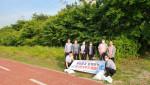 광주광역시교통약자이동지원센터가 광주천 가꾸기에 참여했다