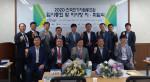 한국전기차협동조합(KEVCOOP)이 6월 16일 오후 3시 서울 영등포 KnK디지털타워에 위치한 에디슨모터스 본사에서 임시총회를 개최했다