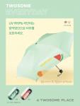 투썸플레이스가 선보이는 에브리데이 양산 2종