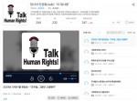 서울시정신건강복지센터가 진행하는 문화콘텐츠 사업 10데시벨
