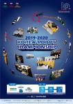 퀄컴이 후원하고 FEST창의공학교육협회가 주최하는 2019-2020 코리아로봇챔피언십 안내 포스터
