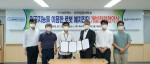 싸이맥스와 한국항공대학교의 한국 인공지능을 이용한 로봇 예지 진단 기술 개발 협력 협약식