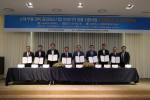 서울대학교 산학협력단이 중견강소기업 미래가치 창출을 위한 연구 계약을 체결했다