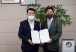 성남시와 신구대학교가 청년 전공 살리기 협약을 맺었다