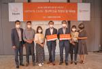 사회연대은행과 한화생명은 보호종료청년을 위한 자립 지원 프로그램인 '청년꿈지원사업' 워크숍을 9일 진행했다