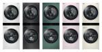 LG전자가 에너지효율 1등급 원바디 세탁건조기를 출시했다