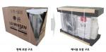 왼쪽부터 기존 시스템 에어컨 실외기 포장 구조와 개선된 포장 구조