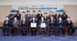 동원그룹이 국립수산과학원과 수산분야 산업 발전을 위한 MOU를 체결했다