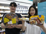 GS25가 요리형 프레쉬 푸드 세계맛기행 시리즈를 선보인다